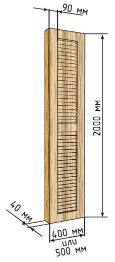 Схема жалюзийной двери производства Тентофф